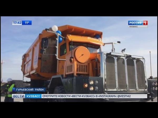 На разрезе компании Стройсервис проходит испытания первый большегруз российского производства