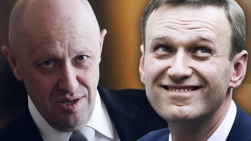 Навальный ПРЕДАТЕЛЬ ОППОЗИЦИИ! странные новости ты иллюминат
