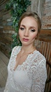 Natali Smirnova фото #11