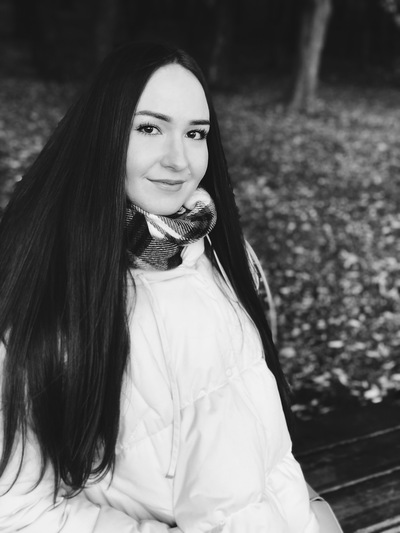 Анна Караськова