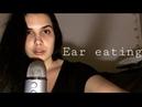 ASMR Ear Eating Intense Bubble Gum Chewing No talking Comendo sua orelha sons de chiclete АСМР