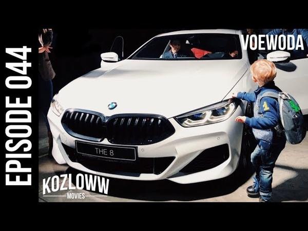 ЧТО ТЫ ТАКОЕ BMW THE 8 | Как продать X5 G05