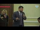Донецк.17 сентября,2016. Денис Пушилин предлагает лишить на территории ДНР русский язык ст