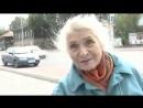 Бабушка высказывает мнение на тему тожеграждан и ебаных жидов
