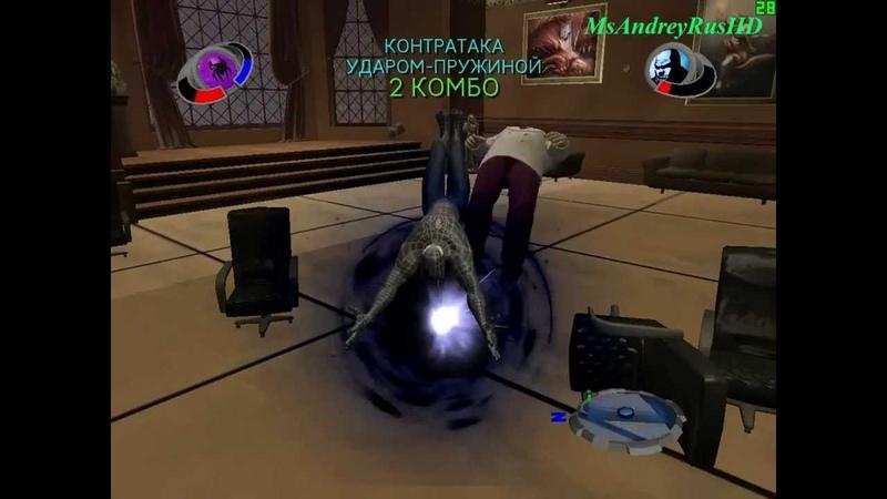 Прохождение Spider Man 3 Миссия №34 Амбал должен ответить за всё
