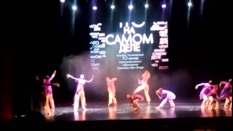 10 лет хореографического отделния-3