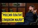Я самый БОГАТЫЙ человек, после Путина! ОТКРОВЕННОЕ интервью Рамзана Кадырова