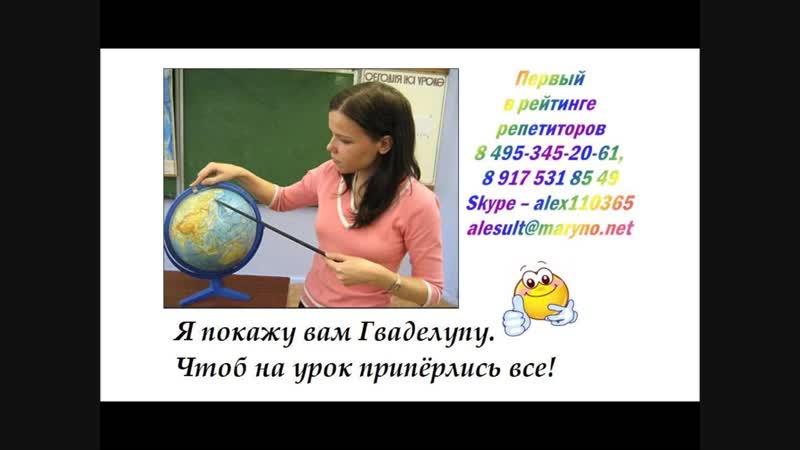 репетитор по английскому языку высшая математика