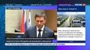 Новости на Россия 24 В Санкт Петербурге обсудили экологическую безопасность Севморпути