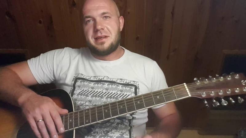 ДНЕВНИК ЛАТЫША. Песня о знаменитом дальнобое.