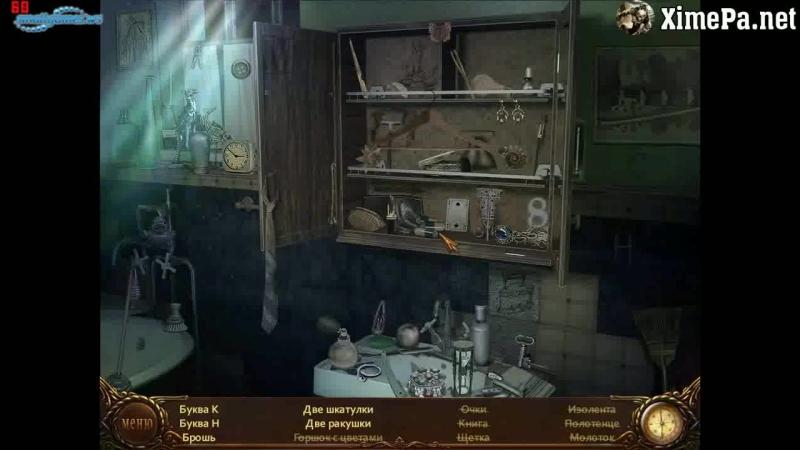 Сага о вампире Ящик Пандоры Геймплей