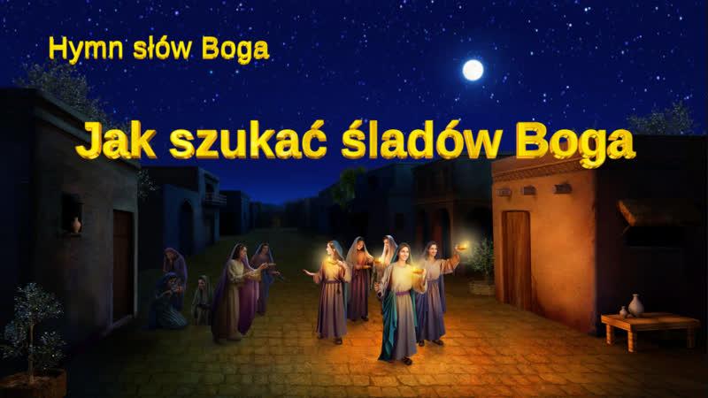 """Muzyka Chrześcijańska """"Jak szukać śladów Boga"""" Bądźcie mądrymi pannami i powitajcie powrót Pana"""