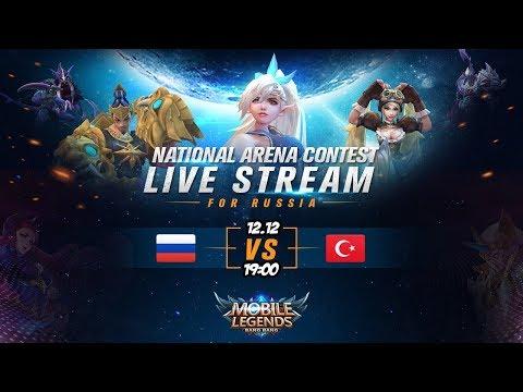 RUSSIA VS TURKEY LIVE   МЕЖДУНАРОДНАЯ АРЕНА MOBILE LEGENDS СТРИМ 12.12