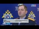 Бывший начальник отдела госстройнадзора Минстроя Чувашии пойдет под суд