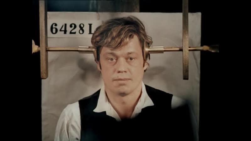 Николай Караченцов Кровавая надпись ( Приключения Шерлока Холмса и доктора Ватсона)