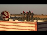 Сирийский флекс