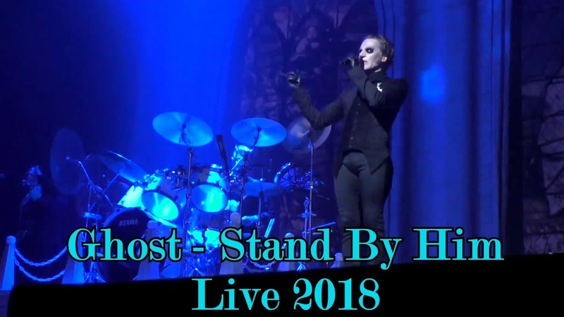 Ghost - Stand By Him Live 2018 (Multicam great audio)