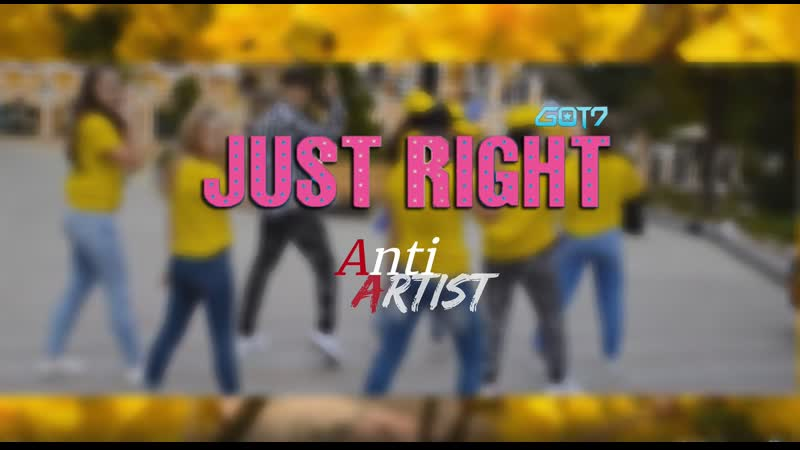 [antiartist] GOT7 - JUST RIGHT/ COVER Teaser Video