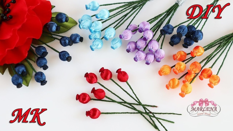 Ягоды своими руками Дополнение к цветам канзаши МК DIY