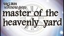 Kagamine Len/Rin, Hatsune Miku, MEIKO, Megurine Luka - master of the heavenly yard (rus sub)