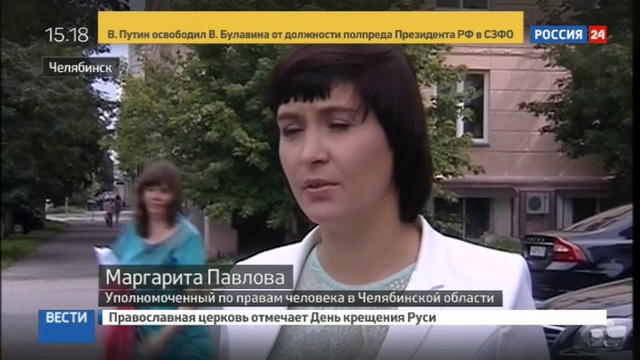 Новости на Россия 24 • Ребенка не пустили на аттракцион, посчитав больным