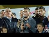 Хабиб Нурмагомедов встреча с фанатами на анжи арене. Речь Хабиба