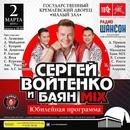 Константин Легостаев фото #27