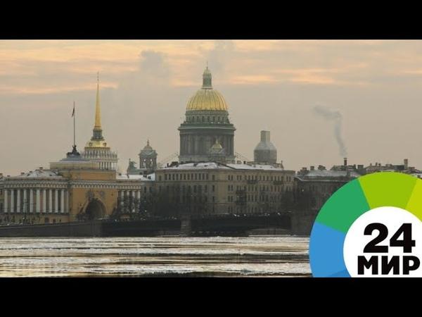 Снегопад парализовал движение на дорогах Петербурга - МИР 24
