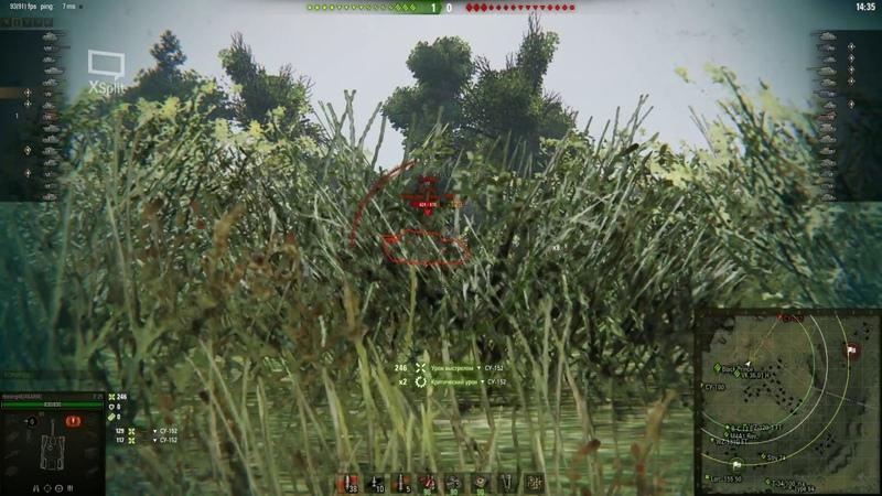 Е25 унижает STA-1 и Су-152