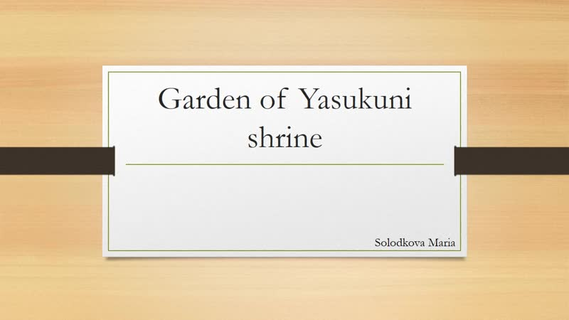 Garden of Yasukuni shrine