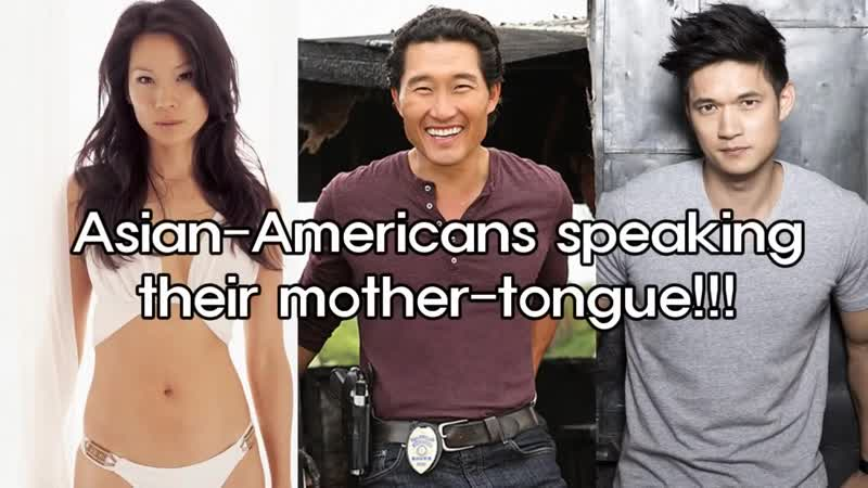 (HD) Asian-americans speaking in their mother-tongue (Lucy Liu, Ming-na Wen, Dan
