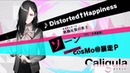 Distorted † Happiness - cosMo@暴走P (Vocal) [Caligula OST]