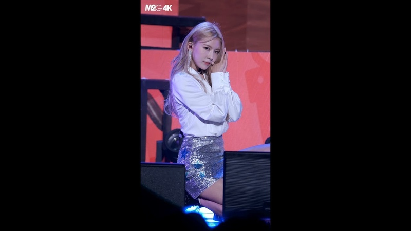 181201 구구단 김나영 ( 초코코 ) 1st Concert PLAY