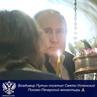 В В Путин on Instagram Накануне Владимир Путин посетил один из самых крупных и известных в России мужских монастырей Свято Успенский Псково Печ