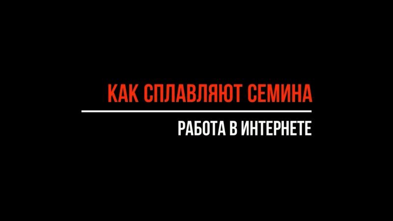Пособие как сплавить от фанатов Локомотива