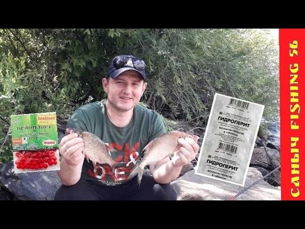 Рыбалка удалась ловля на пенопласт/на пружины/и закидушки/ловля на гидроперит