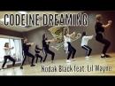 Kodak Black feat. Lil Wayne - Codeine Dreaming | choreography Vladimir Osipenko