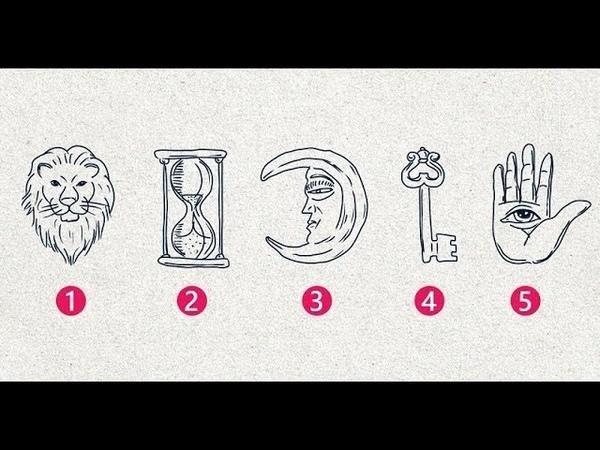 Просто выбери один алхимический символ и… Узнай, что нужно твоей душе!