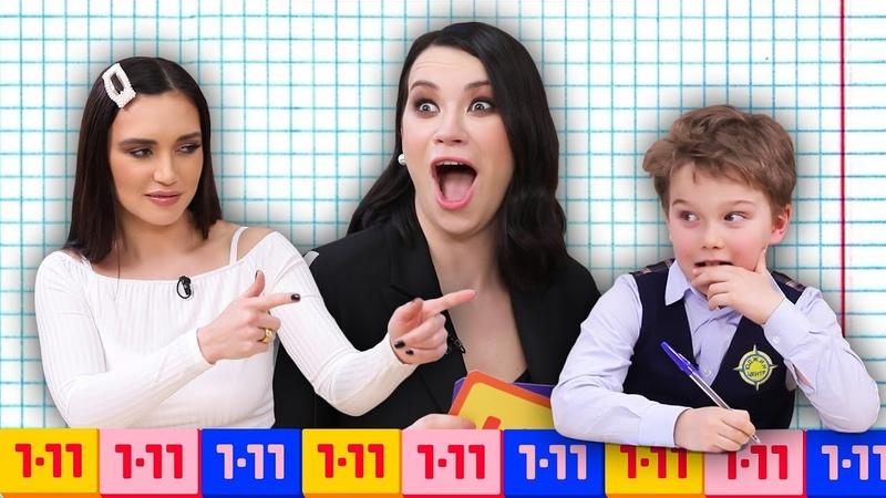 Кто умнее Оля Серябкина или школьники Шоу Иды Галич 1 11