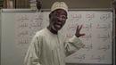 Gateway to Arabic Book Three Lesson 22 Simple Past Present Tense Verbs Conjugation Template