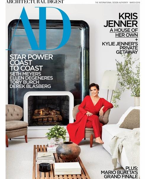 Дом Крис Дженнер для журнала Architectural Digest, 2019 (Часть 1)