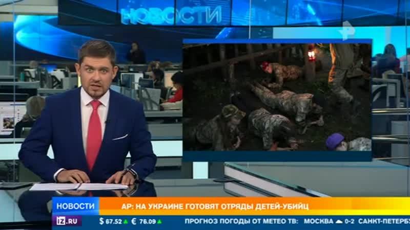 Кто виновен в украинском фашизме РЕН ТВ