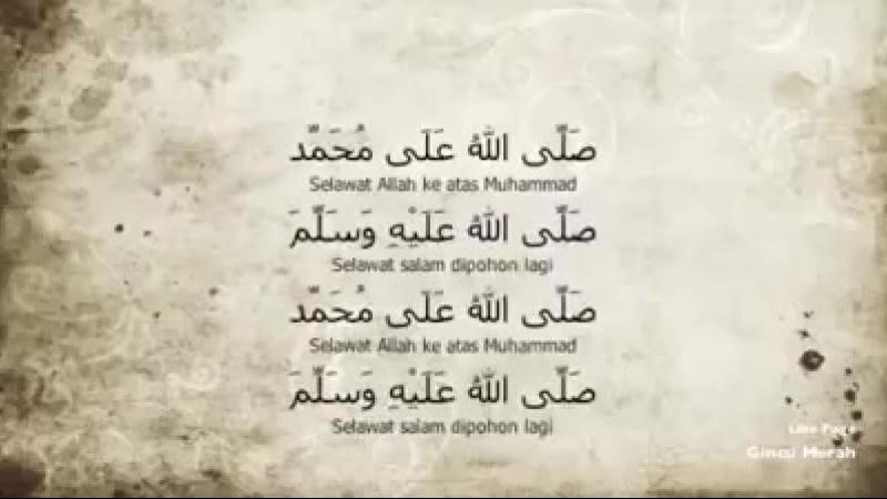 Sholallahu_ala_muhammad_menyentuh_hati_dan_hayati_.mp4