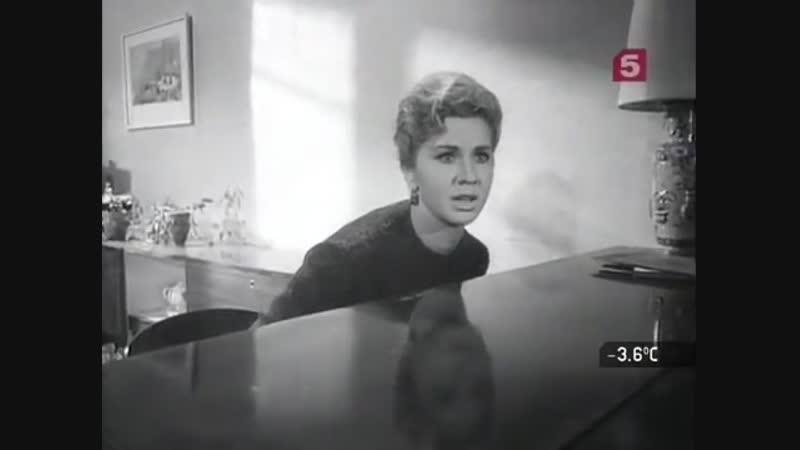 Выстрел в тумане 1963