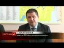 Директор ООО «Центр коммунального сервиса» (ЦКС) Алексей Бубнов о карабашском мусорном полигоне
