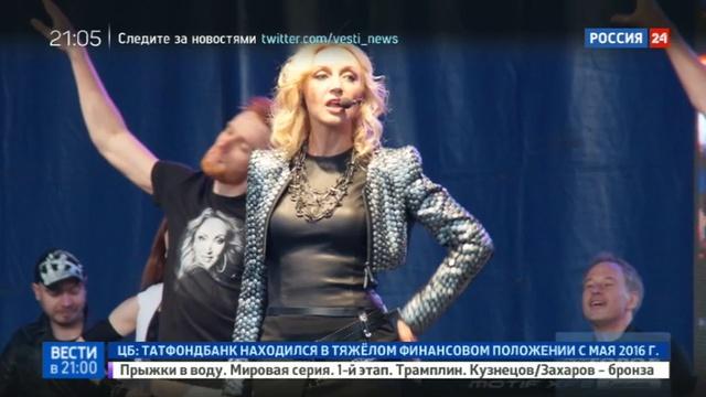 Новости на Россия 24 • Гастроли Орбакайте в Киеве отменили из-за возможных провокаций