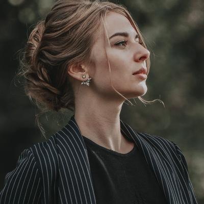 Аня Василькова