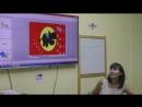 Игра Угадай животное грамматика глагол (местоимения)
