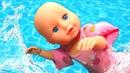 Видео для малышей. Кукла Беби Бон играет в бассейне! Весёлые игры для детей.