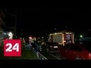 Пожар в жилом доме Екатеринбурга потушен Россия 24